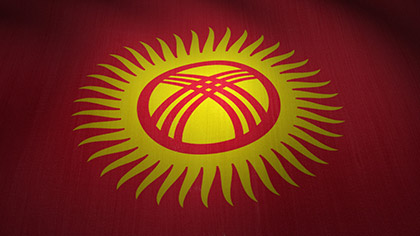 Kyrgyzstan Flag Waving