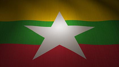 Myanmar Flag Waving